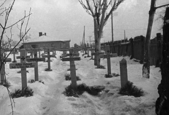 Сталинград - Фото №1