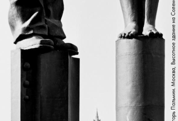 Игорь Пальмин «В сторону света» - Фото №0