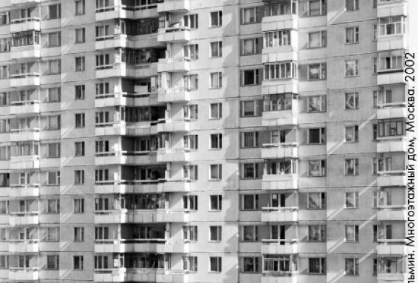 Игорь Пальмин «В сторону света» - Фото №1