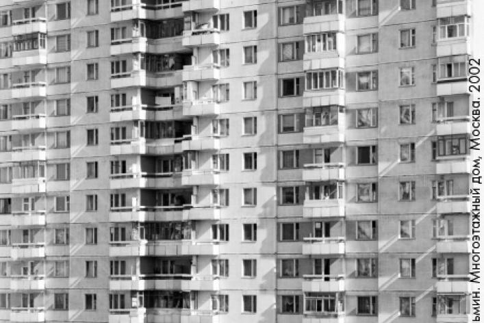 Игорь Пальмин «В сторону света»