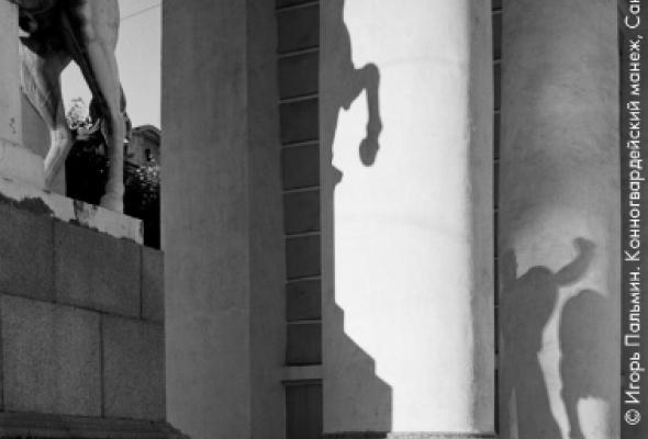 Игорь Пальмин «В сторону света» - Фото №2