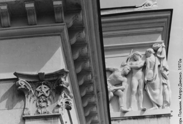 Игорь Пальмин «В сторону света» - Фото №3