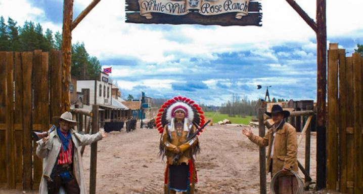 Индейское ранчо «Белый шиповник»