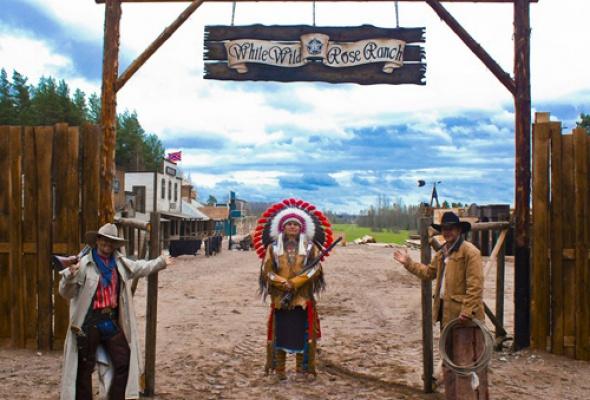 Индейское ранчо «Белый шиповник» - Фото №0