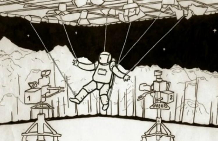 Ночь космического кино