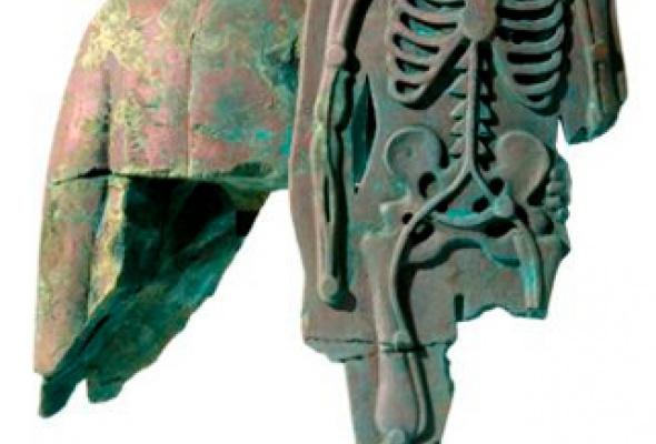 Гриша Брускин «Коллекция археолога» - Фото №0