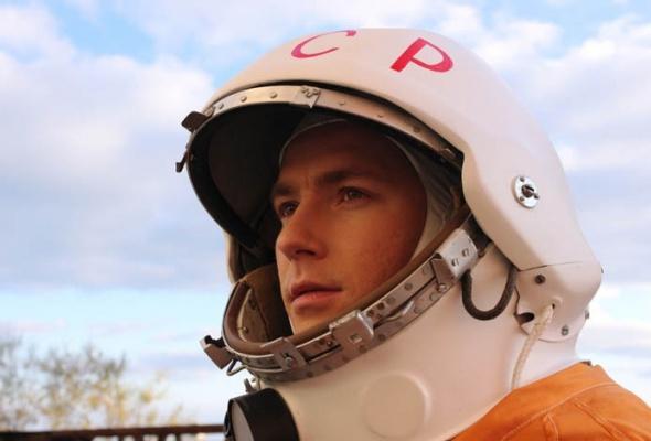 Гагарин. Первый в космосе - Фото №2
