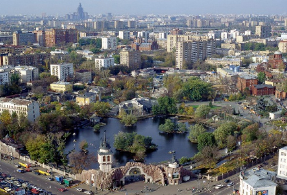 Московский зоопарк - Фото №0