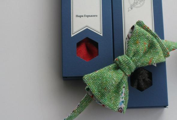 «Парк Горького» разработал фирменные галстуки-бабочки - Фото №1