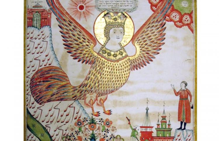 Азбука духовная. Старообрядческий рисованный лубок
