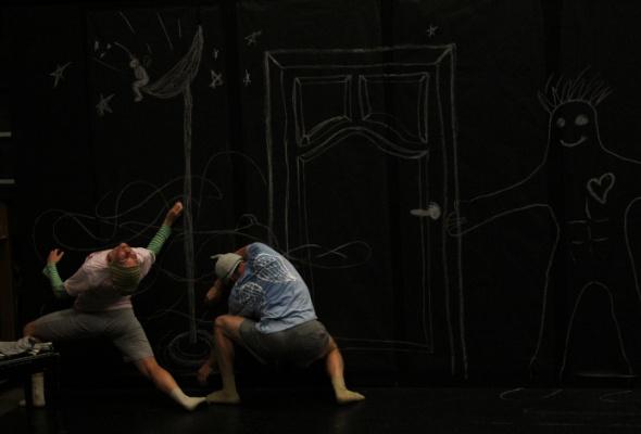 Мастерская современной хореографии - Фото №0