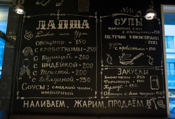 Изя Гриль - Фото №2