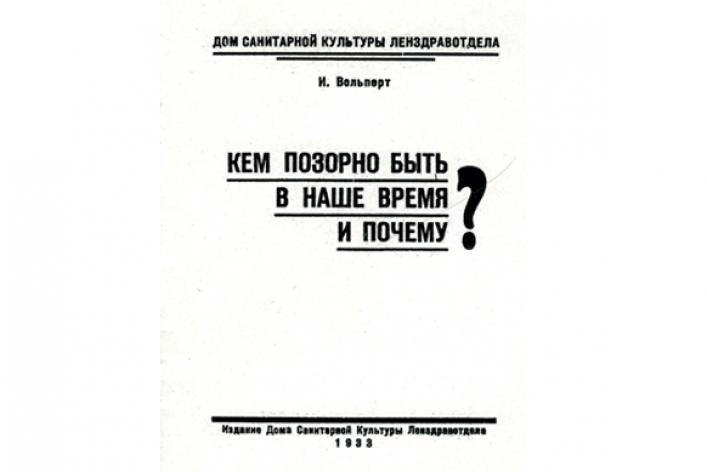 VIII Санкт-Петербургский международный книжный салон