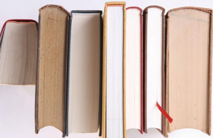 Искусство чтения
