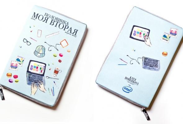 Дизайнер Катя Добрякова создала клатчи для Ultrabook™ - Фото №1