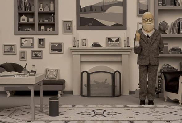 Автобиография лжеца 3D - Фото №2
