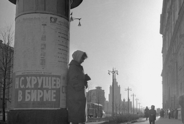 Московские истории. ХХ век. Часть II - Фото №4
