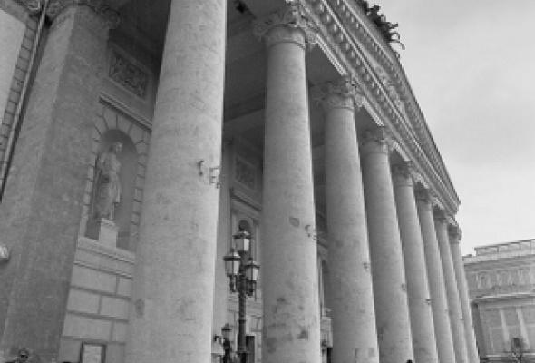 Московские истории. ХХ век. Часть II - Фото №9