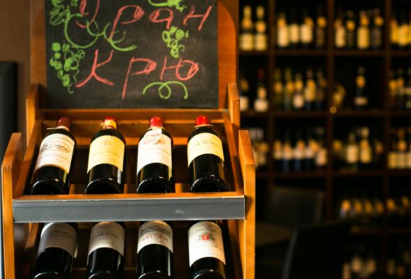 Pro Wine's - Фото №2
