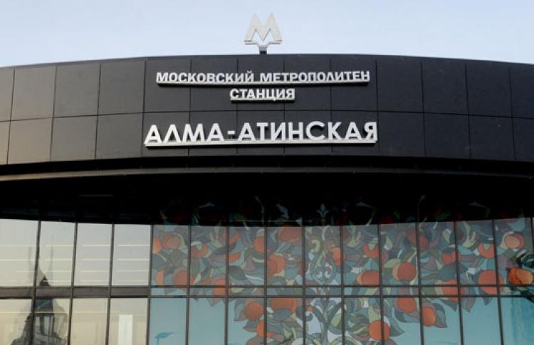 Названия новым станциям метро дадут москвичи
