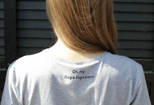 Oh, myразработали униформу для мороженщиков Парка горького - Фото №1