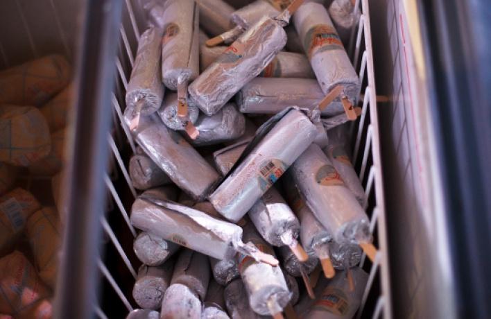 Парк Горького будет продавать восемь видов мороженого
