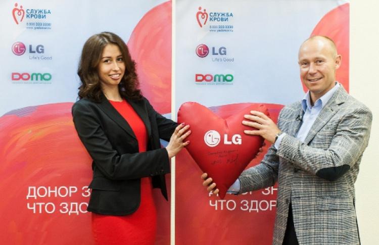 LGElectronics исеть магазинов DOMO провели первый совместный День донора