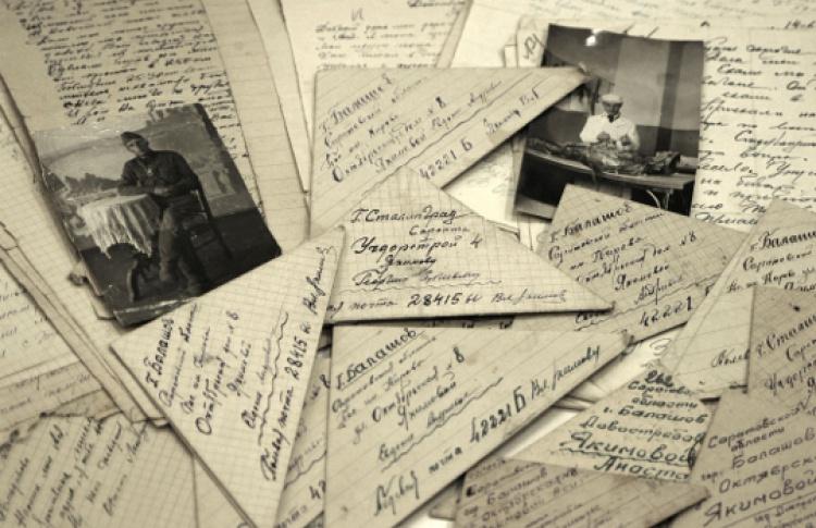 Недоставленные письма