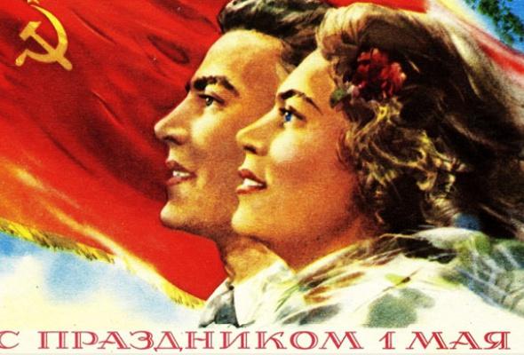 Майские праздники: что делать вМоскве - Фото №9