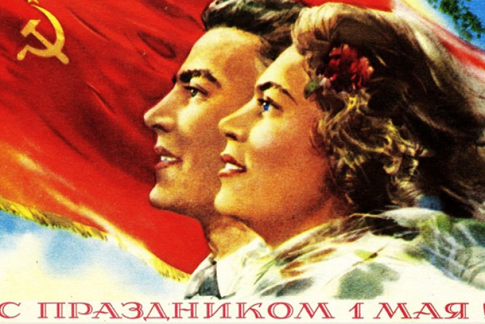 Майские праздники: что делать вМоскве