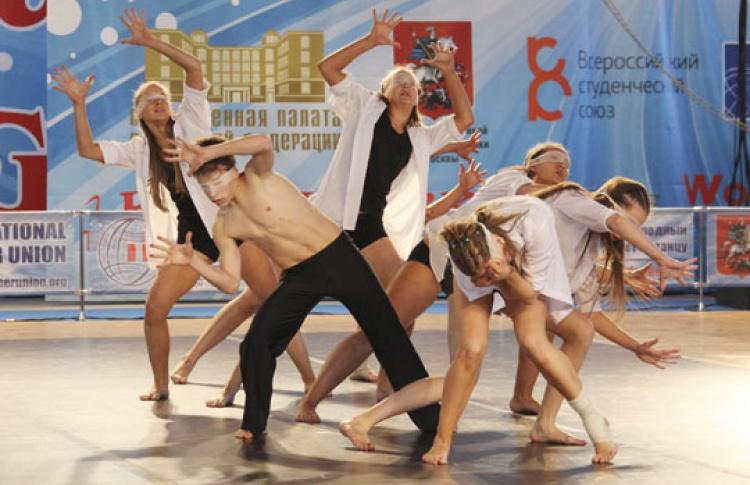 X Всемирная танцевальная олимпиада