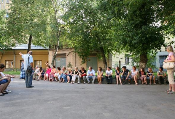 Прогулки по Москве - Фото №1