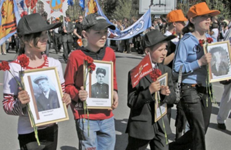 Шествие памяти «Москва помнит»