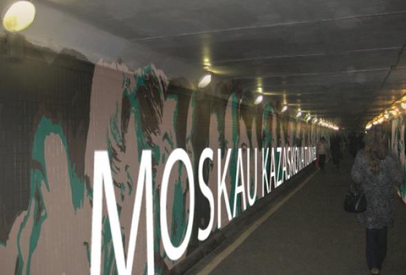 Люди, которые меняют Москву - Фото №11