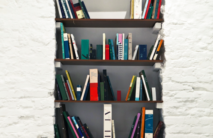 Галерея Aperto запускает проект институциональной библиотеки