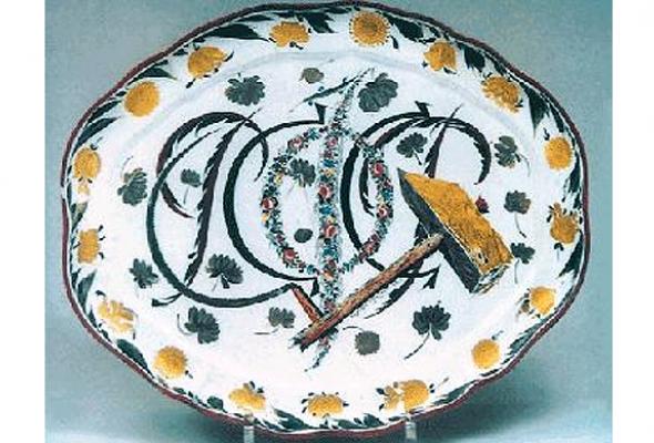 Декоративное искусство в России. XX век - Фото №0
