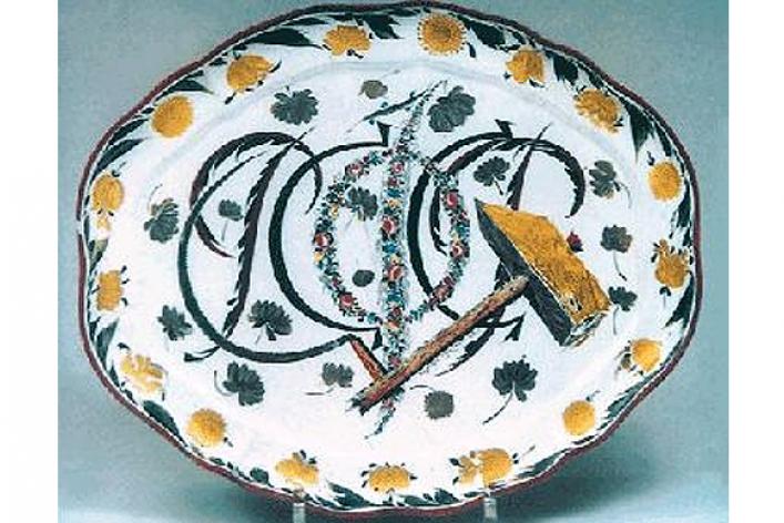 Декоративное искусство в России. XX век