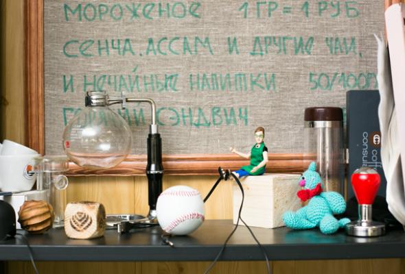 Клуб гурманов Robusta - Фото №0