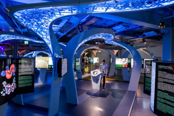 Научный туннель Макса Планка