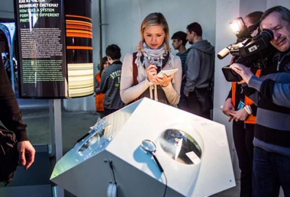 Научный туннель Макса Планка - Фото №1