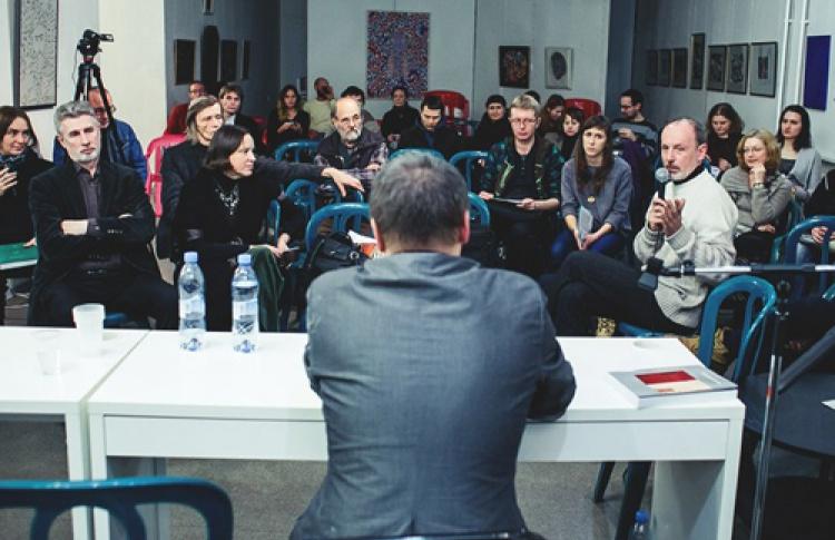 Мифы и теории в искусстве России 1970-2012