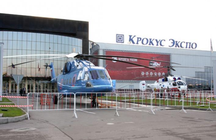 Накрыше центра «Крокус-Экспо» открывается вертолетный порт