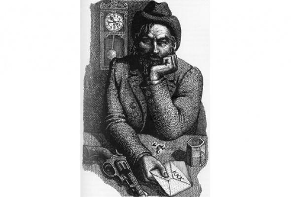 """Шерлок Холмс"" Михаила Гавричкова - Фото №2"