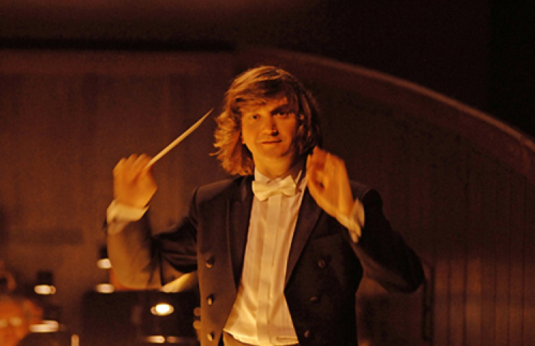 Первый симфонический оркестр России