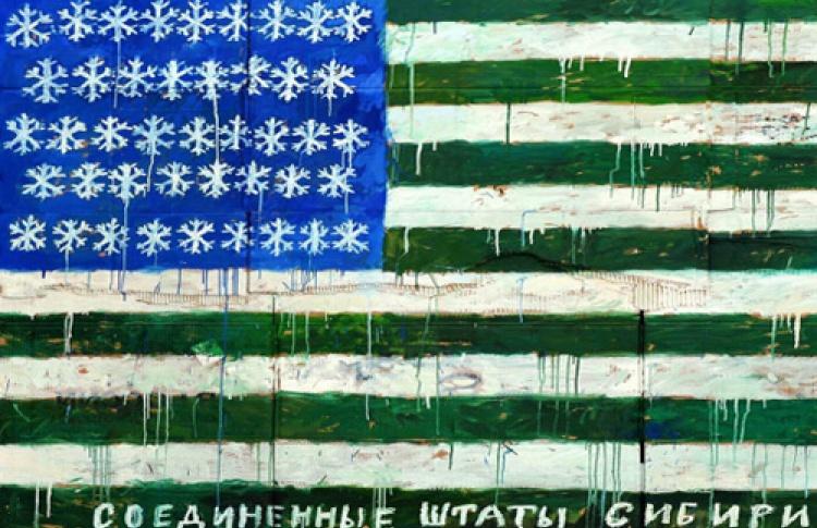 Соединенные Штаты Сибири