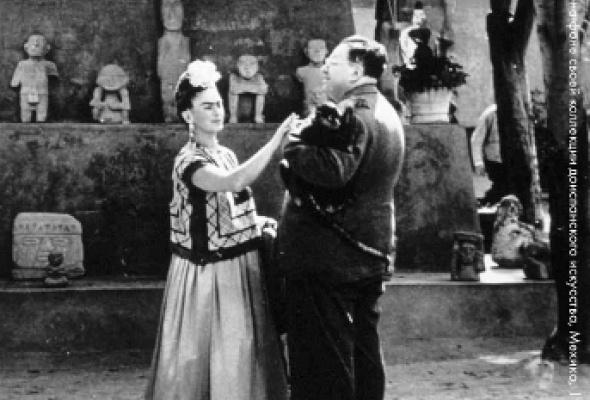 Соучастие. Диего Ривера и Фрида Кало - Фото №1
