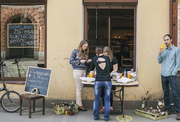 Ресторанный день, 18мая— фоторепортаж - Фото №17