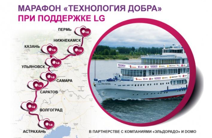 Серия донорских акций пройдет в8городах врамках марафона «Технология Добра» с24мая по1июня