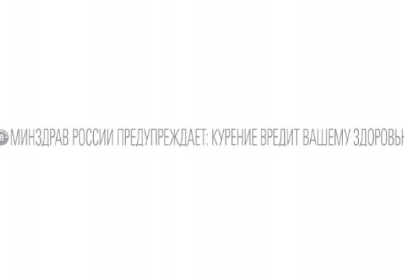 Этой весной состоялись мероприятия срозыгрышем главных призов Акции ТМПЁТР I«Открой Россию!» - Фото №1