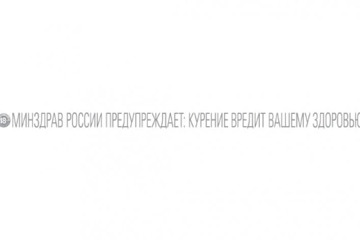 Этой весной состоялись мероприятия срозыгрышем главных призов Акции ТМПЁТР I«Открой Россию!»
